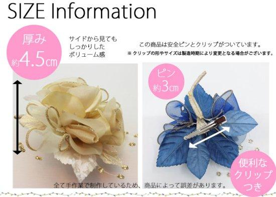【一番人気】上品巻バラのコサージュ クリップ 付き【画像26】