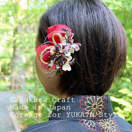 赤いリボンとお花の和風髪飾り ゴールドコーム