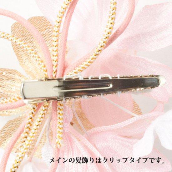 【 和装 髪飾り 6点 セット 】蘭 タッセル クリップ・ 小花 Uピン 5本 セット【画像13】