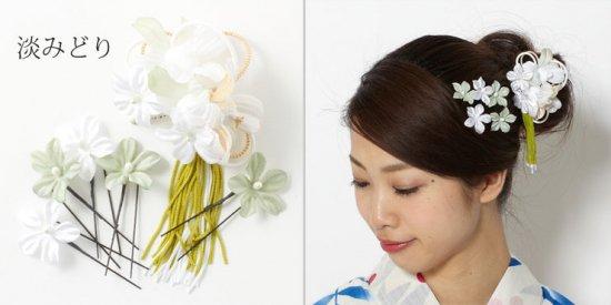 【 和装 髪飾り 6点 セット 】蘭 タッセル クリップ・ 小花 Uピン 5本 セット【画像5】