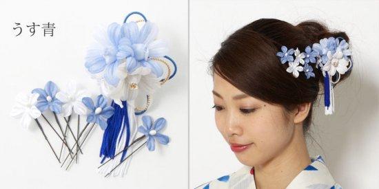 【 和装 髪飾り 6点 セット 】蘭 タッセル クリップ・ 小花 Uピン 5本 セット【画像6】