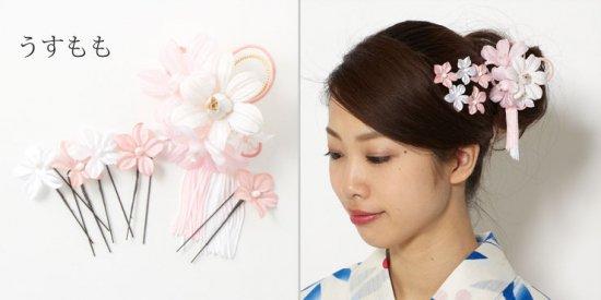 【 和装 髪飾り 6点 セット 】蘭 タッセル クリップ・ 小花 Uピン 5本 セット【画像7】