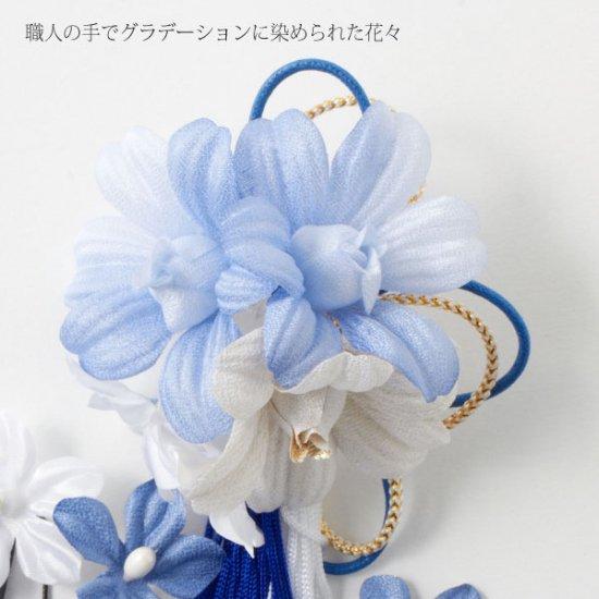 【 和装 髪飾り 6点 セット 】蘭 タッセル クリップ・ 小花 Uピン 5本 セット【画像9】