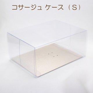 ラッピング コサージュ クリア 立方体 ケース (透明)Sサイズ