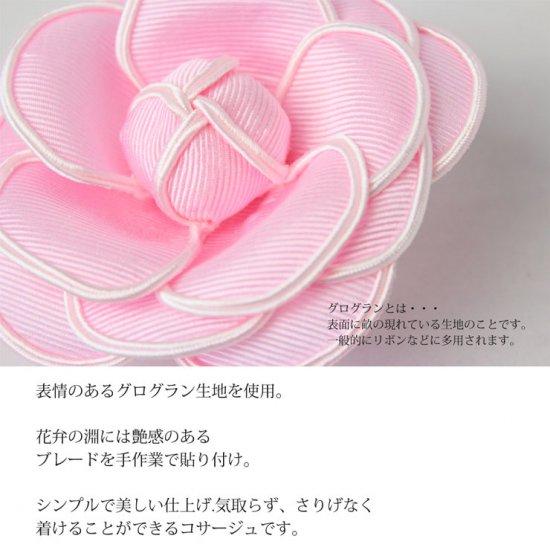 ピンクのカメリア コサージュ  グログラン生地のモノトーンタイプ【画像2】
