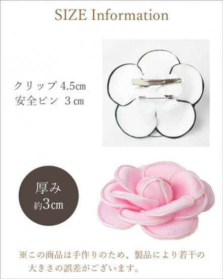 ピンクのカメリア コサージュ  グログラン生地のモノトーンタイプ【画像6】
