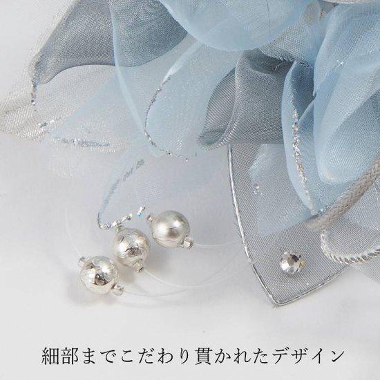 コサージュ | 羽衣 のような 繊細 な オーガンジー フォーマルコサージュ【画像5】