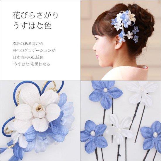 和装 髪飾り セット   蘭 花びら揺れる 和装髪飾り ヘアクリップ 1点 Uピン 5本 セット【画像11】
