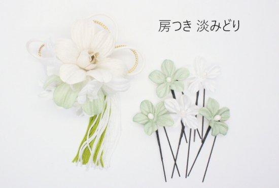 和装 髪飾り セット   蘭 花びら揺れる 和装髪飾り ヘアクリップ 1点 Uピン 5本 セット【画像14】