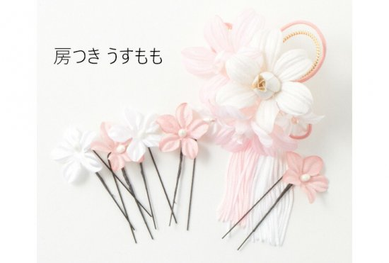 和装 髪飾り セット   蘭 花びら揺れる 和装髪飾り ヘアクリップ 1点 Uピン 5本 セット【画像16】
