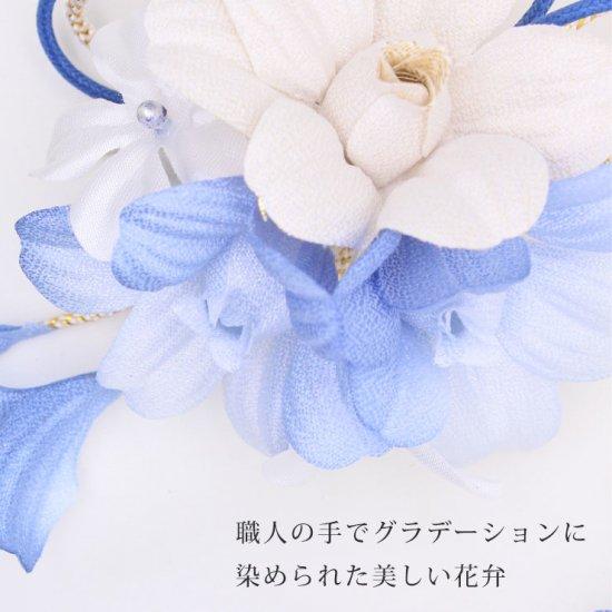 和装 髪飾り セット   蘭 花びら揺れる 和装髪飾り ヘアクリップ 1点 Uピン 5本 セット【画像3】