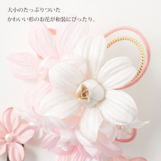 和装 髪飾り セット   蘭 花びら揺れる 和装髪飾り ヘアクリップ 1点 Uピン 5本 セット【画像4】