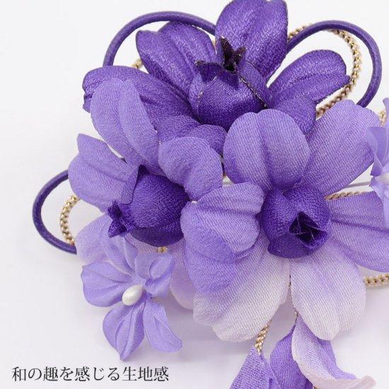 和装 髪飾り セット   蘭 花びら揺れる 和装髪飾り ヘアクリップ 1点 Uピン 5本 セット【画像5】