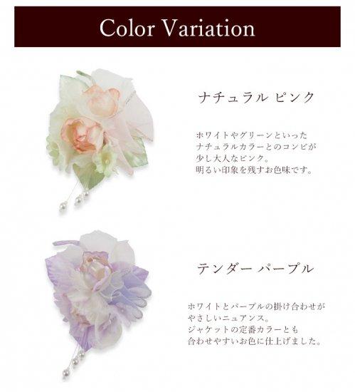 小さな バラ の フォーマルコサージュ ケース付き【画像9】