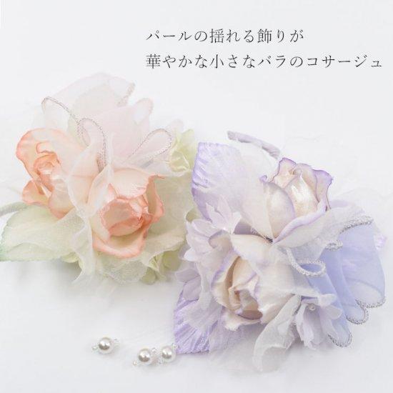 キッズ 小さな バラ の フォーマルコサージュ ケース付き【画像6】