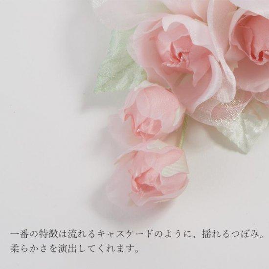 コサージュ フォーマル   日本製 大きい つぼみさがり ケース 箱 付き【画像5】