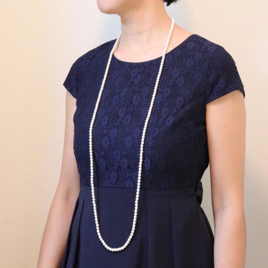 ロングパール パール ネックレス 2色セット 120センチ 6ミリ珠 保管ケースつき【画像4】
