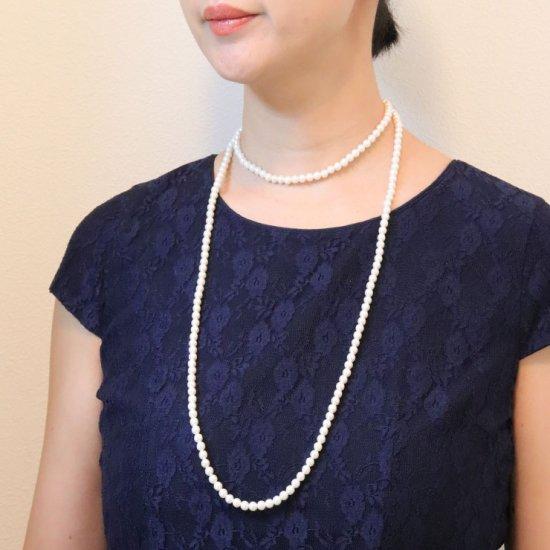 ロングパール パール ネックレス 2色セット 120センチ 6ミリ珠 保管ケースつき【画像5】