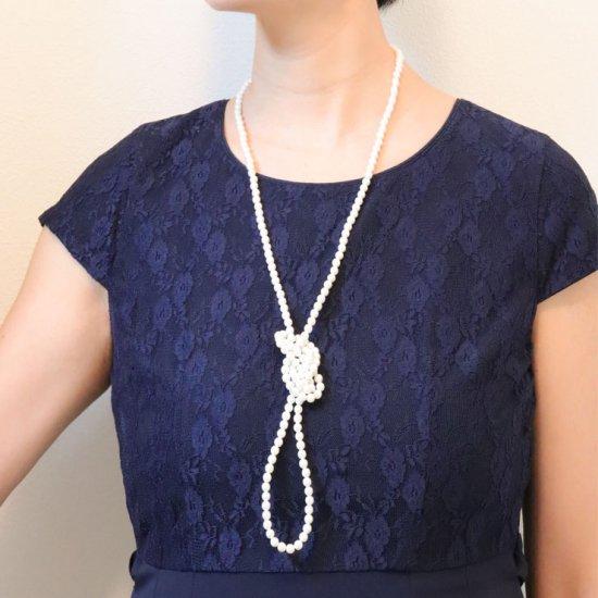 ロングパール パール ネックレス 2色セット 120センチ 6ミリ珠 保管ケースつき【画像6】