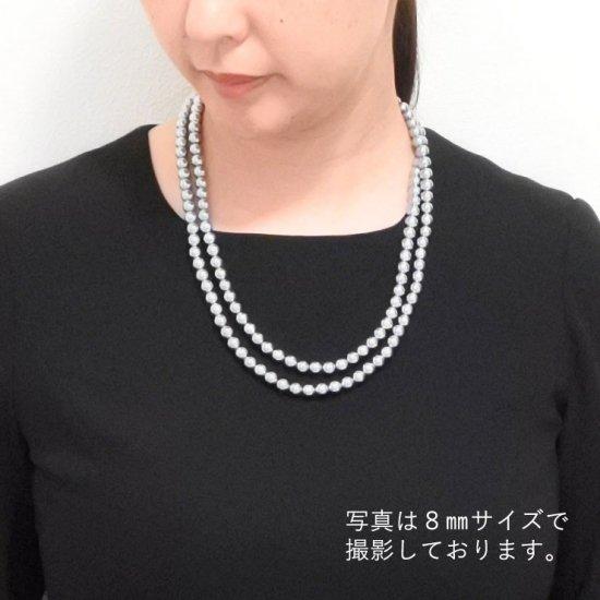ロングパール パール ネックレス 2色セット 120センチ 6ミリ珠【画像7】