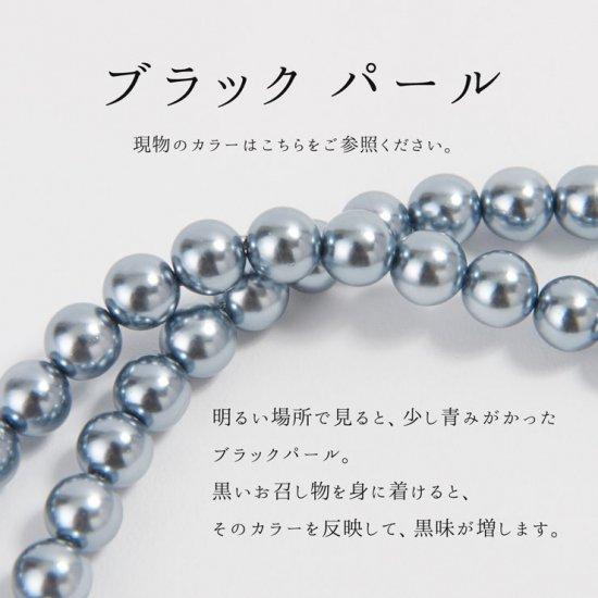 ロングパール パール ネックレス 2色セット 120センチ 8ミリ珠 保管ケースつき【画像12】