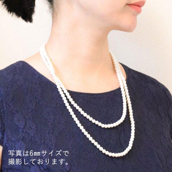 ロングパール パール ネックレス 2色セット 120センチ 8ミリ珠【画像3】