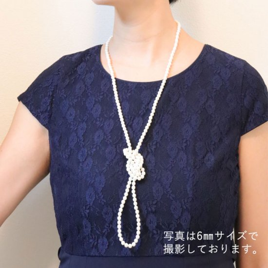 ロングパール パール ネックレス 2色セット 120センチ 8ミリ珠【画像5】