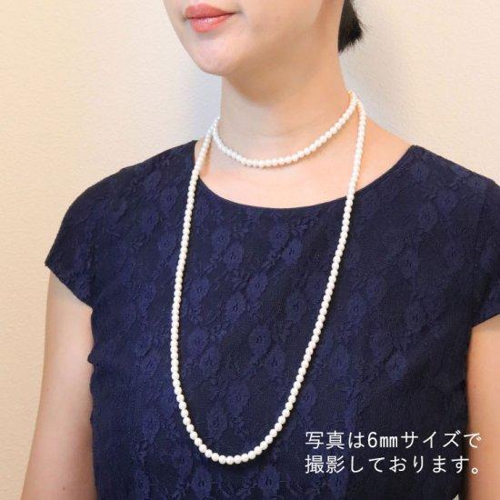 ロングパール パール ネックレス 2色セット 120センチ 8ミリ珠 保管ケースつき【画像6】