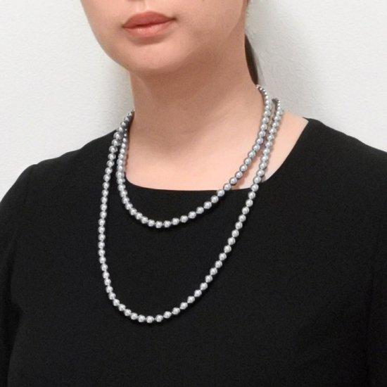 ロングパール パール ネックレス 2色セット 120センチ 8ミリ珠 保管ケースつき【画像8】