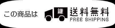 上品巻バラのコサージュ ブラックシリーズ 2色セット【画像16】