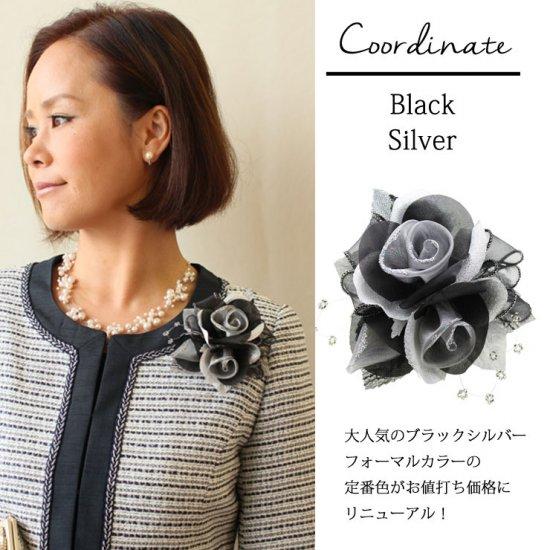 上品巻バラのコサージュ ブラックシリーズ 2色セット【画像8】