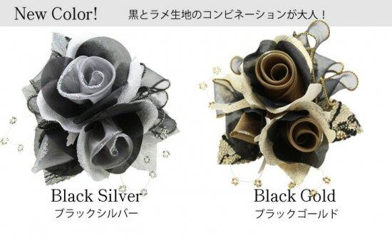 上品巻バラのコサージュ ブラックシリーズ 2色セット【画像9】
