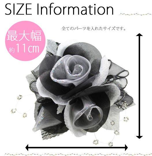 上品巻バラのコサージュ ブラックシリーズ 2色セット【画像10】