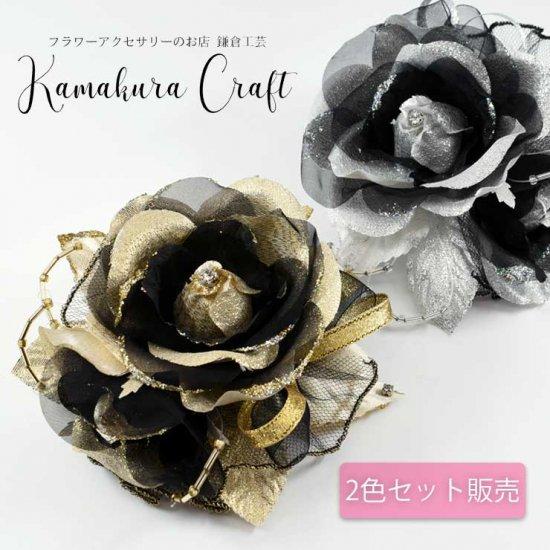 バラの2輪つきフォーマルコサージュ 2色セット