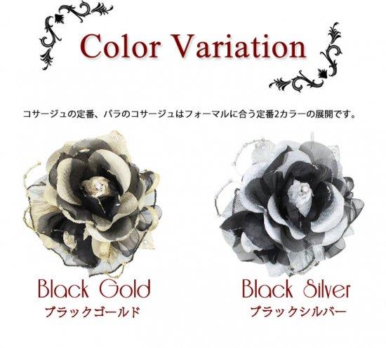 バラの2輪つきフォーマルコサージュ 2色セット 【画像10】