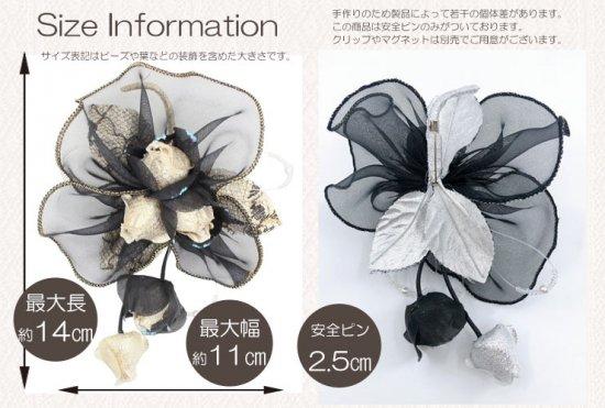 コサージュ フォーマル アウトレット バラ つぼみさがり 2色セット【画像12】