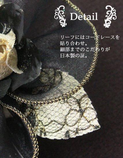コサージュ フォーマル アウトレット バラ つぼみさがり 2色セット【画像9】