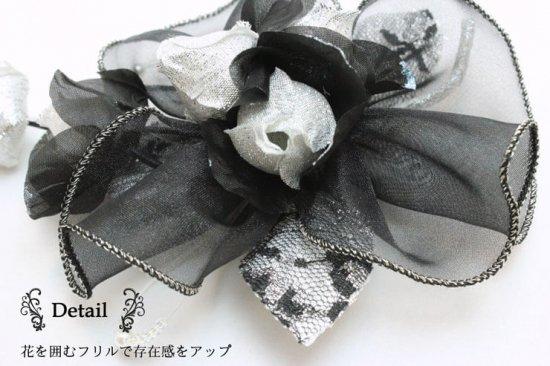 コサージュ フォーマル アウトレット バラ つぼみさがり 2色セット【画像10】