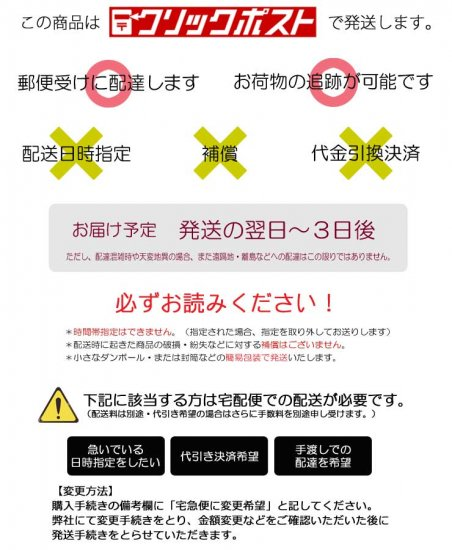 コサージュ ブローチ 名札 用 マグネット アタッチメント   磁石 タイプ 穴が開かない【画像18】