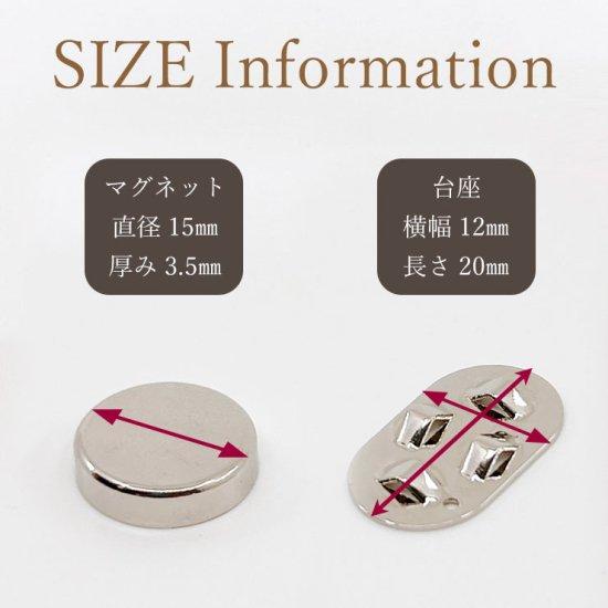 コサージュ ブローチ 名札 用 マグネット アタッチメント | 磁石 タイプ 穴が開かない【画像9】