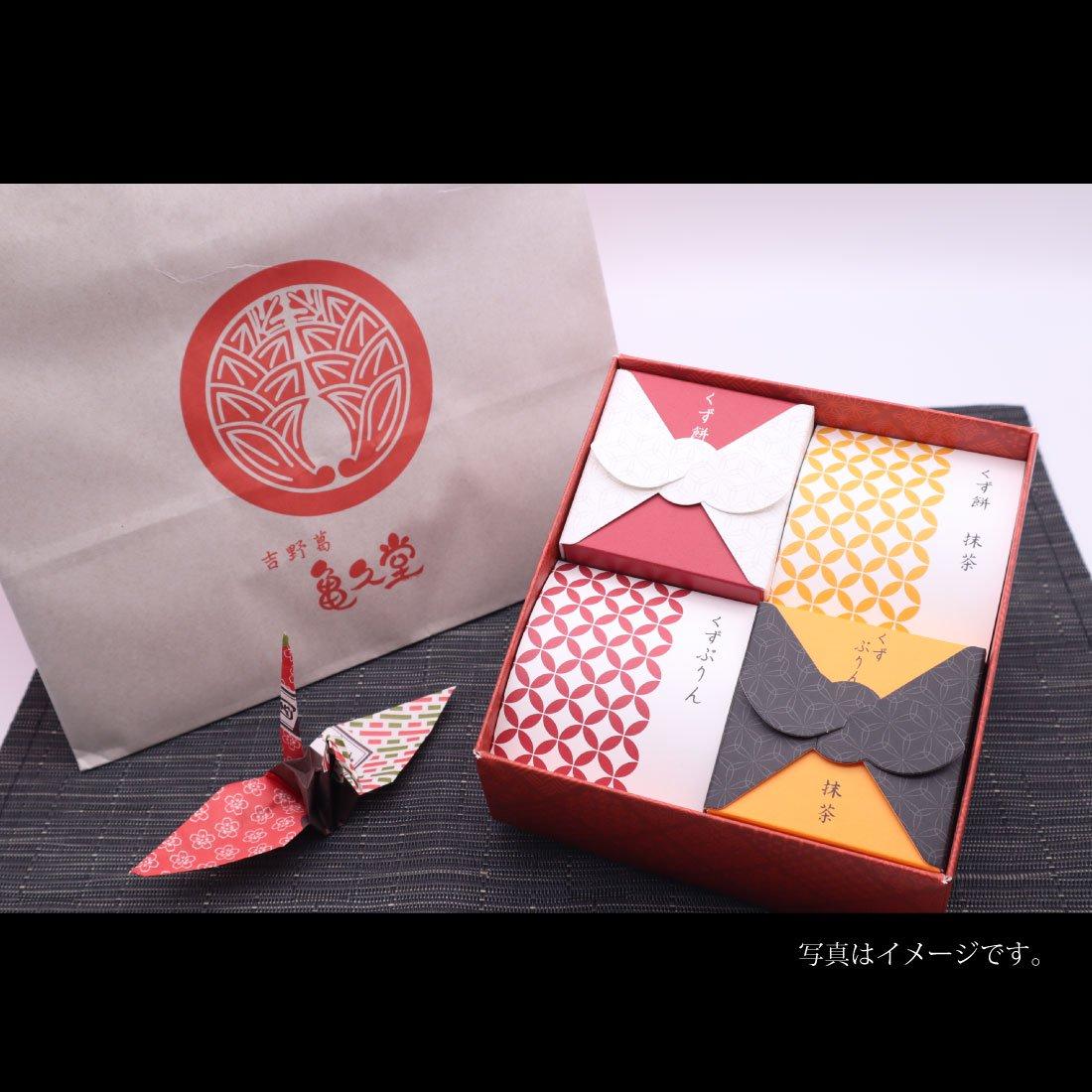 亀久堂・吉野葛すいーつ(くず餅・くずぷりん)詰め合わせ1段