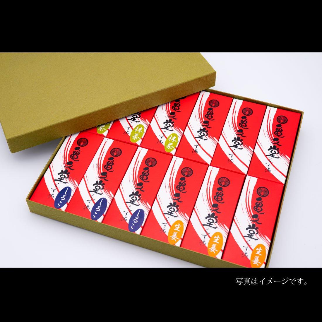 吉野本葛 くず湯(赤箱)30g×4種の味12個