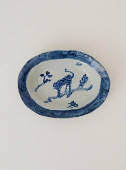 [ 林大輔 ]楕円トラ皿