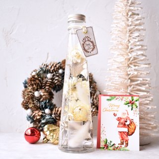 【クリスマス限定ハーバリウム】ヘリクリサムのホワイトクリスマスボトル