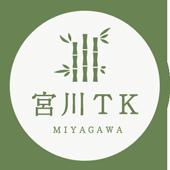 竹粉の力    宮川TK