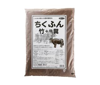 ちくふん 竹+牛糞 30L