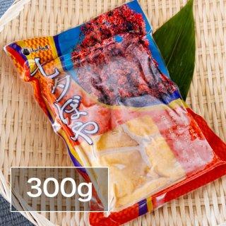 梅雨ぼや (ほやむき身) 300g [冷凍]
