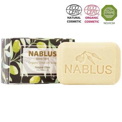 【ナーブルスソープ (NABLUS SOAP) 】 ナチュラルオリーブ Natural Olive(乾燥対策・保湿環境)100g 完全無添加 オーガニック石鹸 洗顔&ボディー石鹸