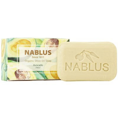 【ナーブルスソープ NABLUS SOAP 】 アボカド Avocado(トーンアップ)100g 完全無添加 オーガニック石鹸 洗顔&ボディー石鹸