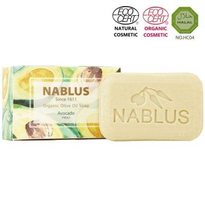 【ナーブルスソープ NABLUS SOAP 】 アボカド Avocado(ひどい乾燥肌・透明感)100g 完全無添加 オーガニック石鹸 洗顔&ボディー石鹸